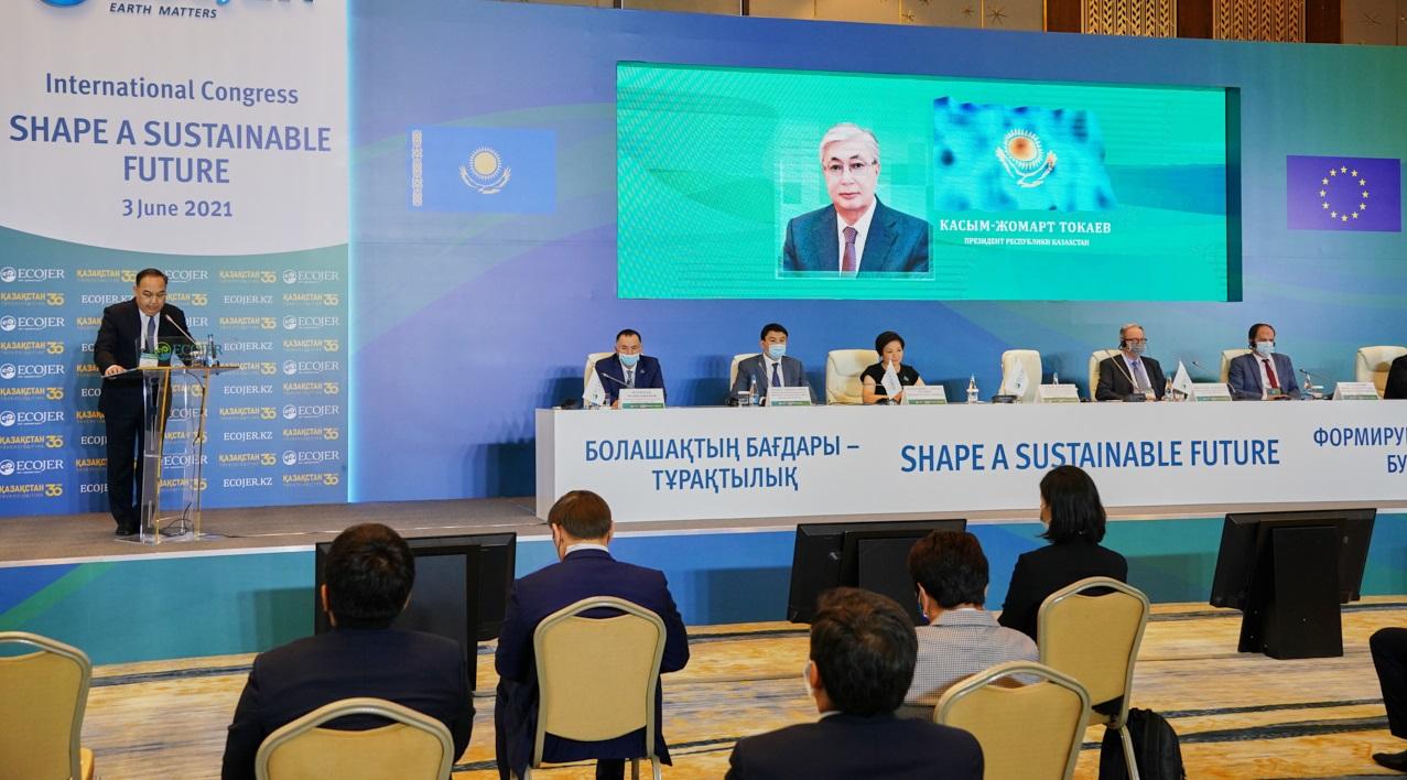Конгресс ECOJER: во сколько обойдется «зеленый» Казахстан?
