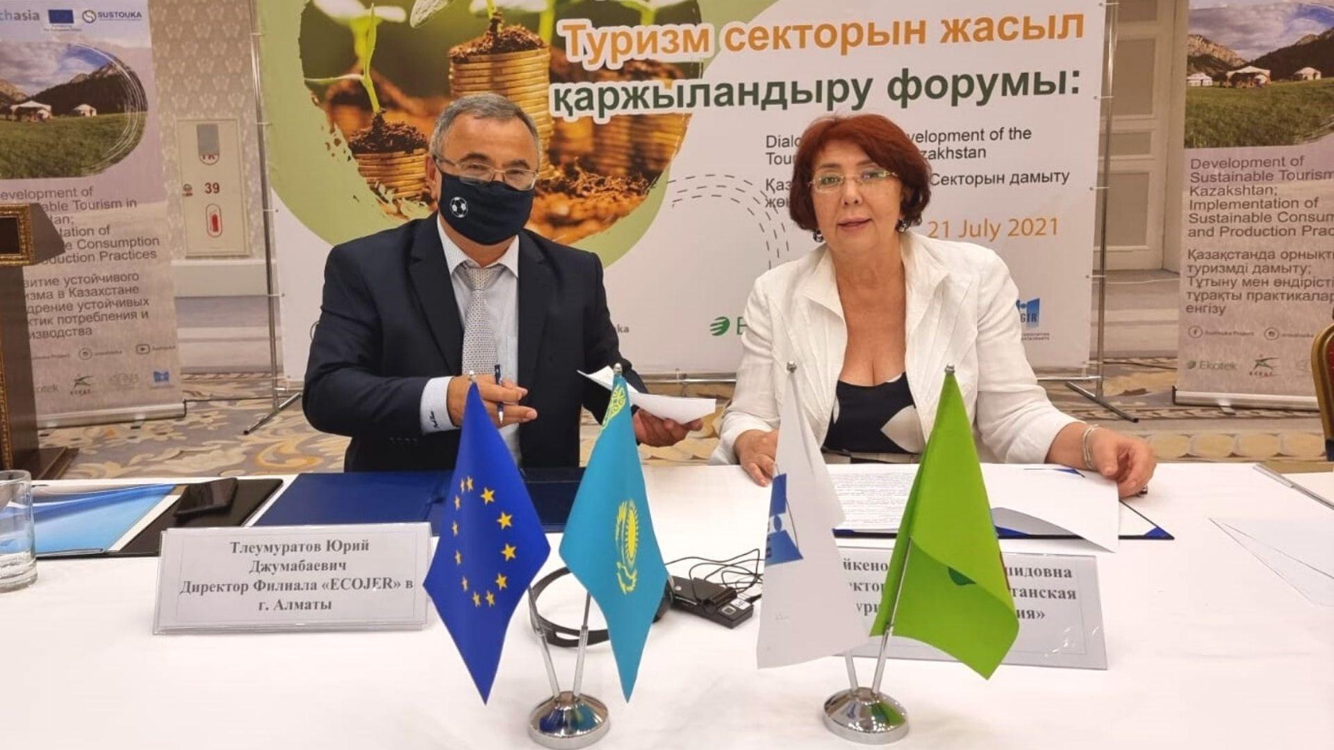 Рестораны и турфирмы Алматы берут «зеленый» курс